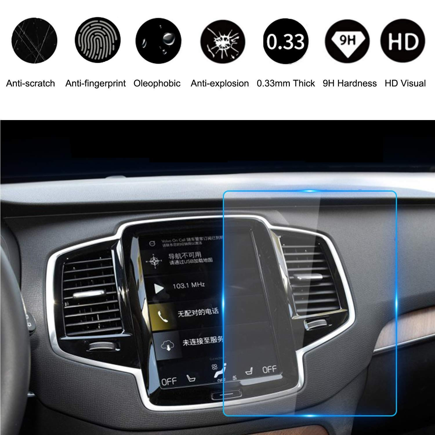HiMoliwa 2017-2019 Volvo Car Navigation Touch Screen Protector for V90 XC40 XC60 XC90 S90 9 Inch, Scratch-Resistant Ultra HD in-Dash Clear Tempered Glass Screen 9H Hardness 0.33mm Thickness(9in) by HiMoliwa