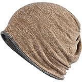 KISSTYLE リバーシブル ニット帽子 薄手 コットンワッチ レディース メンズ 3WAY