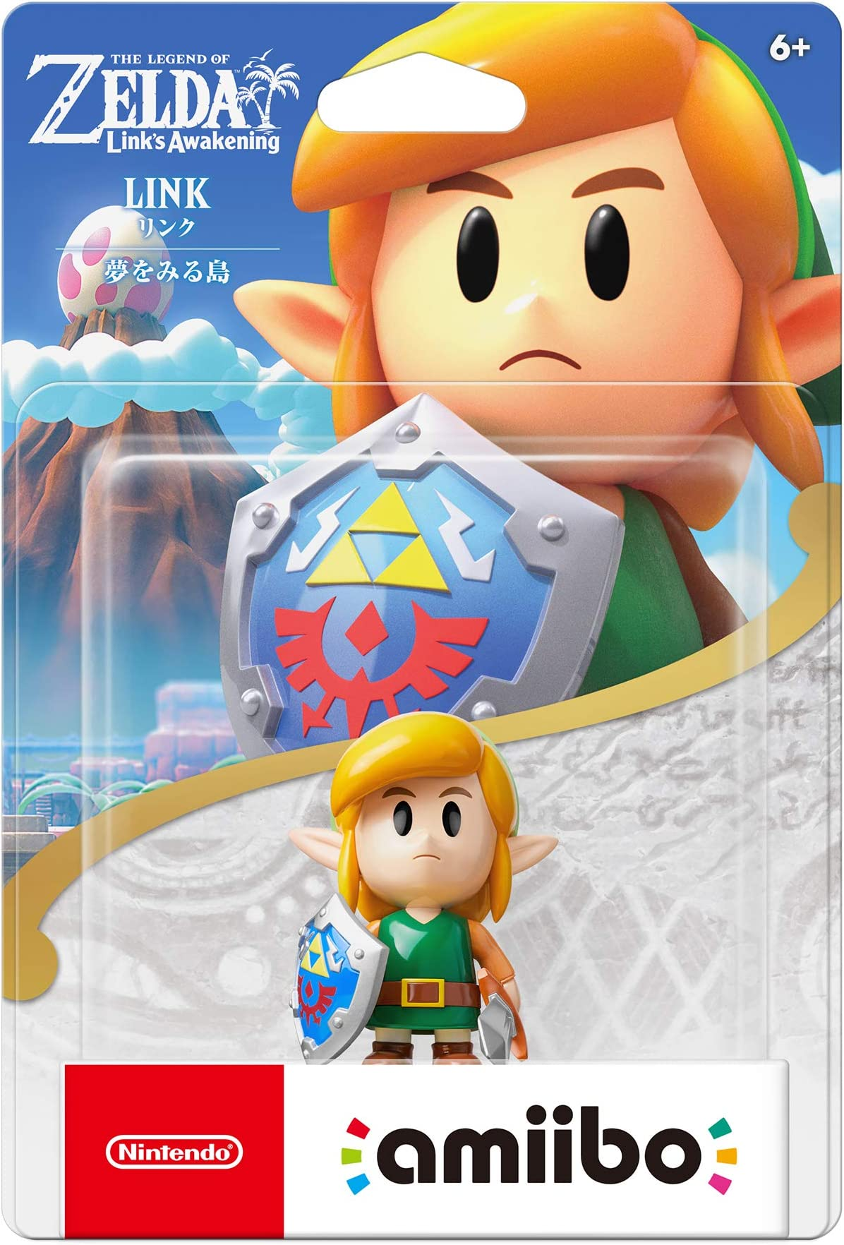 Amazon Com Nintendo Amiibo Link The Legend Of Zelda