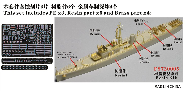 Amazon | 1/700 日本海軍 第四号...