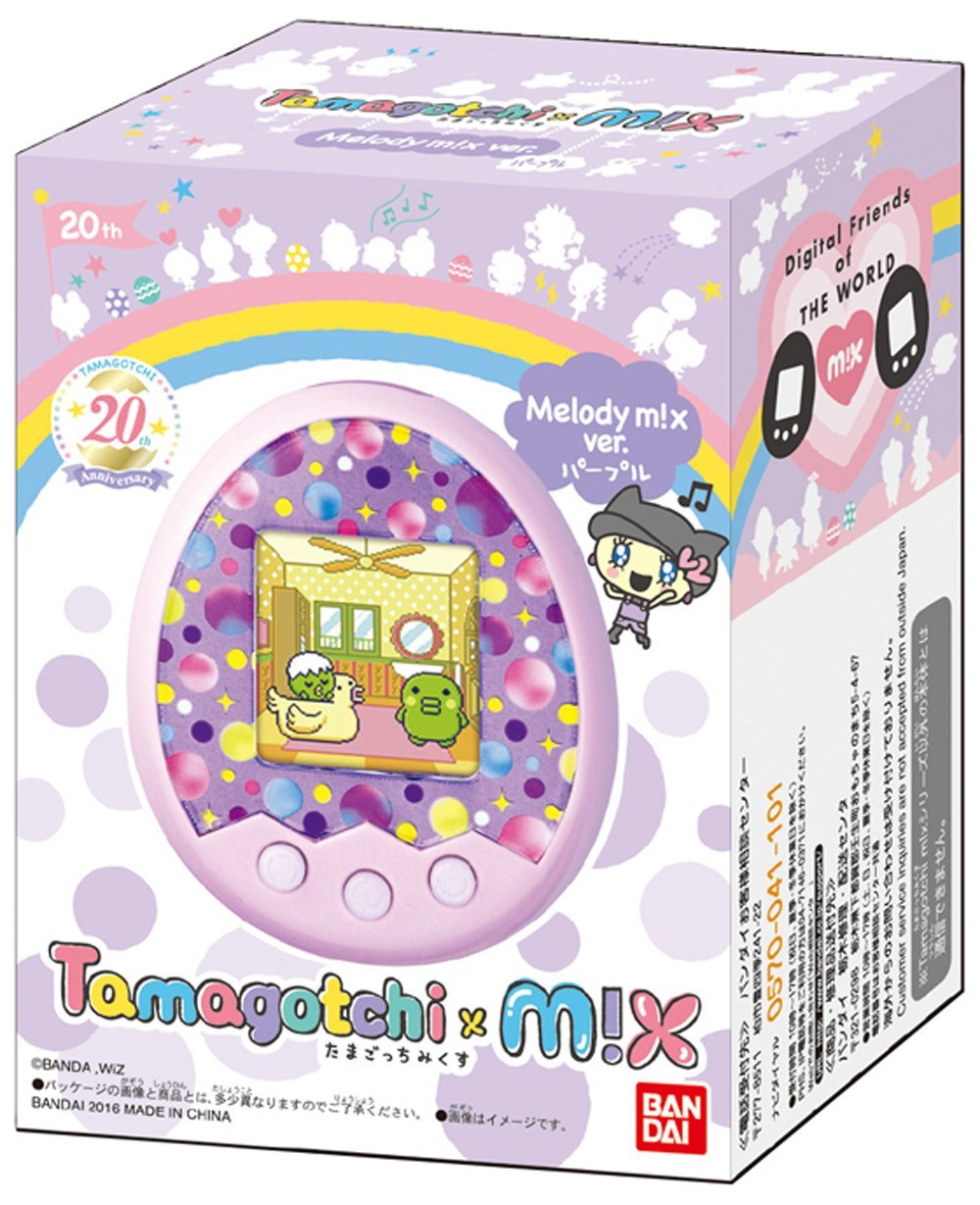 Tamagotchi m!x Melody m!x ver by Tamagotchi (Image #2)
