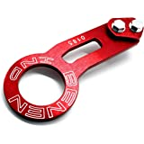 Rear Tow Towing Hook for Universal Car Auto Trailer Ring Aluminum Alloy, IMPROVED} Wiredrawing Anodizing (Red)
