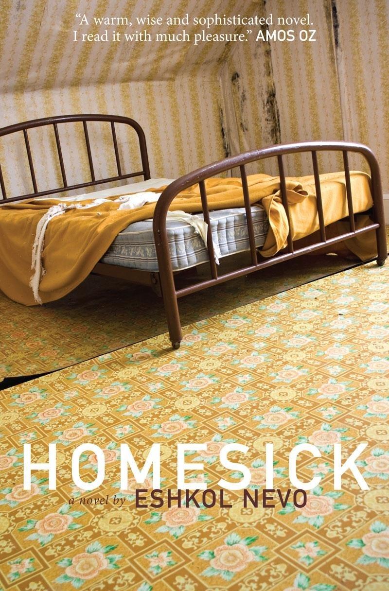 homesick hebrew literature series eshkol nevo sondra