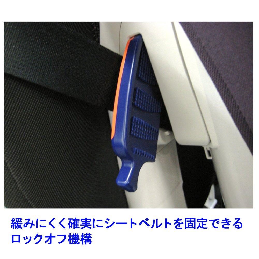 シートベルトが固定できる