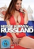 Heibe Kurven Aus Rubland [DVD] [Import]