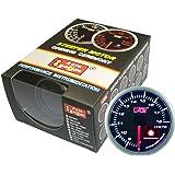 オートゲージ(AUTOGAUGE) SM52電圧計 ブラックフェイスホワイトLED ワーニング機能付 52パイ 52AVOSWL270