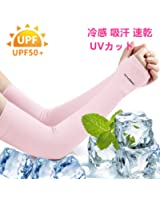 QcoQce アームカバー 腕カバー 日焼け止め 紫外線防止 冷感 吸汗 速乾 UVカット 男女兼用 指穴あり