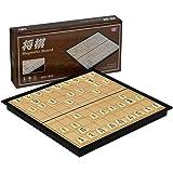 Travel Magnetic Shogi Set- 9.75''