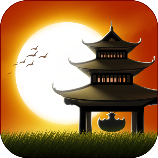 Relax Melodies Oriental: A white noise ambience for sleep, meditation & - Asian Bird Place