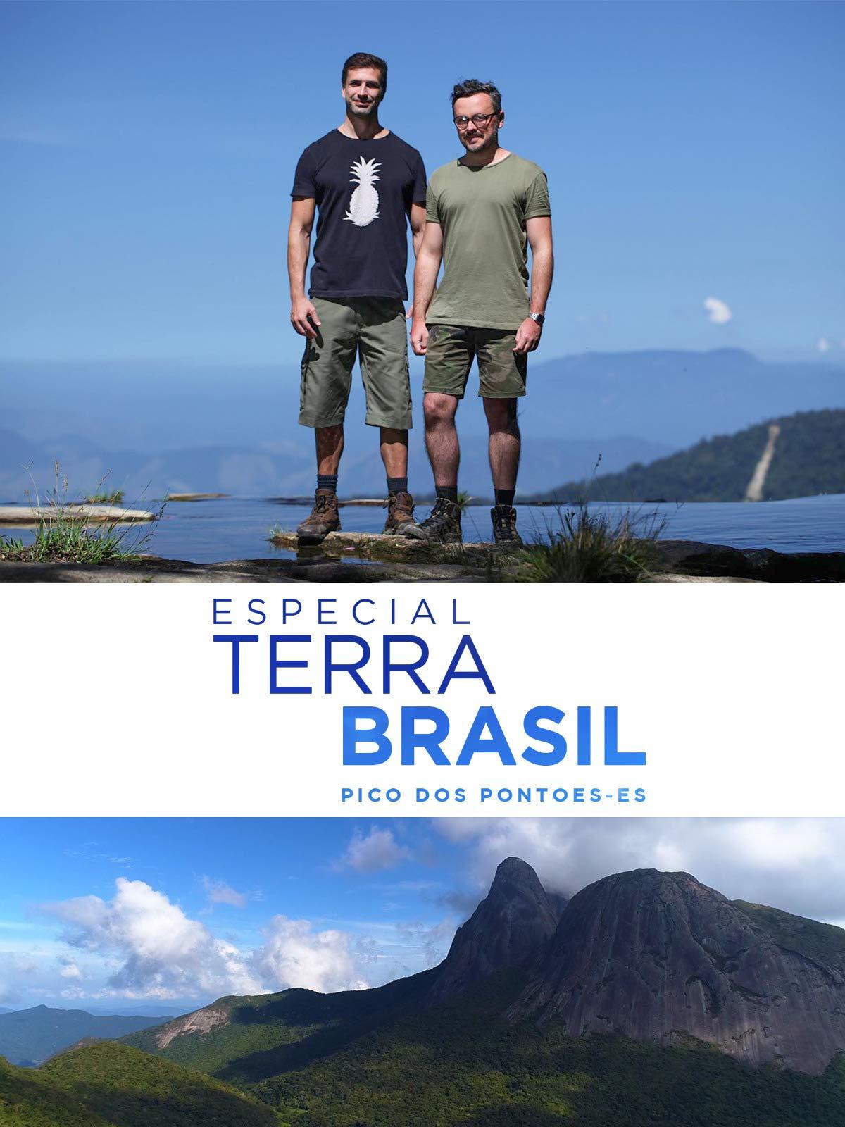 Brazil Land - Pico dos Pontões