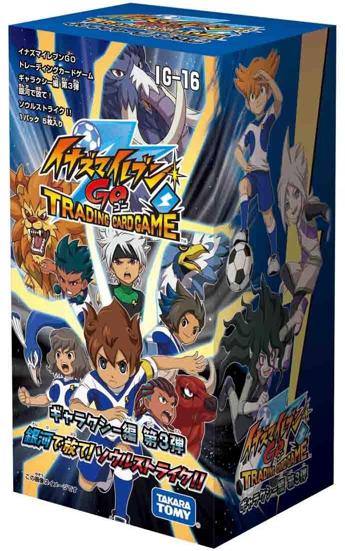 Inazuma Eleven GO IG-16 TCG Galaxy Edition Expansion Pack Vol.3 BOX (japan import): Amazon.es: Juguetes y juegos
