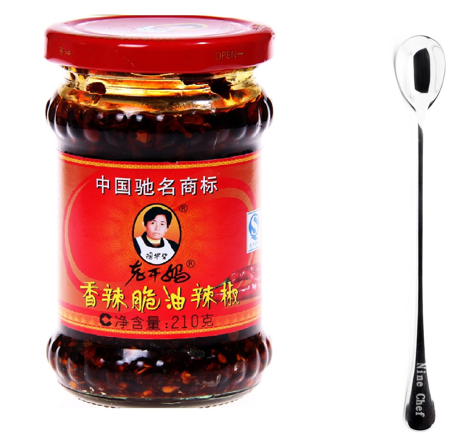 Lao Gan Ma Spicy Chili Crisp (Chili Oil Sauce) - 7.41 Ounce + Only one Free NineChef Spoon
