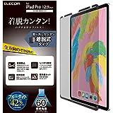 エレコム iPad Pro 12.9 フィルム のぞき見防止フィルタ 着脱できる新素材 ナノサクション採用 TB-A18LFLNSPF4