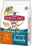 ヒルズのサイエンス・ダイエット キャットフード インドアキャット 室内飼い猫用 アダルト 1歳以上 成猫用 チキン 2.8kg