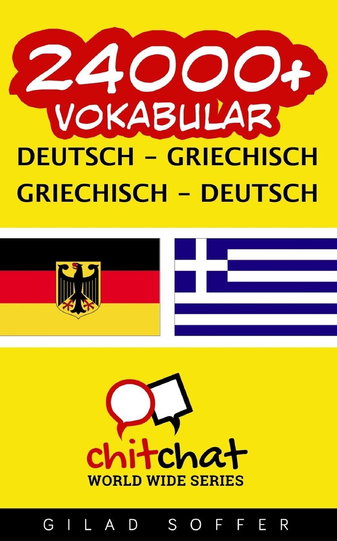 24000+ Deutsch - griechisch griechisch - Deutsch Vokabular