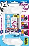 GAMETECH PSVITA2000 Trigger Grips /Analog Stick
