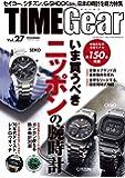 TIME GEAR Vol.27 (CARTOPMOOK)