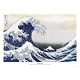 Empire 206206 Hokusai, Katsushika - In The Well Of The Great, Poster, 91.5 x 61 cm