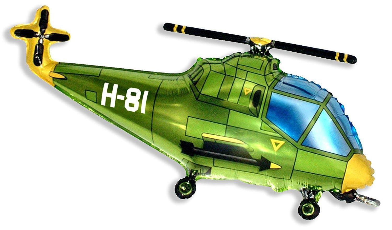 Green MISSY MOO AX-AY-ABHI-21920 Helicopter Balloon 26 Foil Balloon
