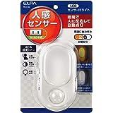 ELPA LEDナイトライト コンセント式 明暗&人感センサー 電球色/白色 切替可能 PM-L240