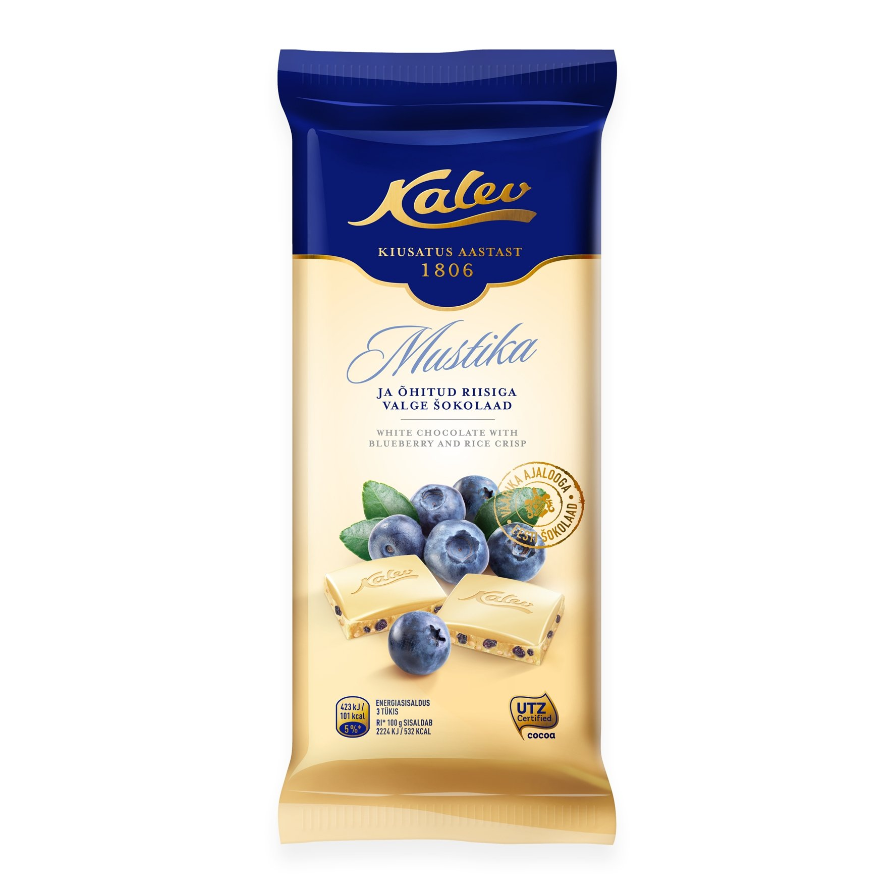 White Chocolate with Rice Crisps and Blueberries 3.35oz/ 95g