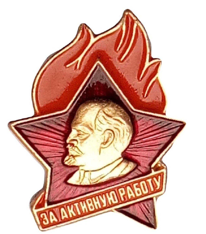 大注目 ソ連ソビエトロシア人は常に活発な作業の準備ができて B07BWPC2L4 B07BWPC2L4, 真珠のお店 chouchou(シュシュ):5e440583 --- mcrisartesanato.com.br