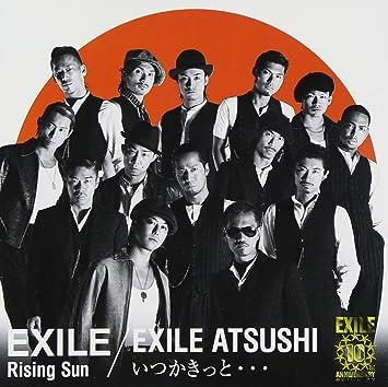 Amazon | Rising Sun EXILE / い...