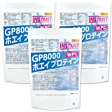 GP8000 ホエイプロテイン【instant】 1kg×3袋 WPC 溶けやすい造粒品飲みやすさをUP [02] NICHIGA(ニチガ)