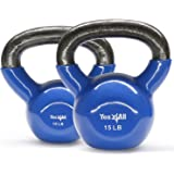 Yes4All Combo Special: Vinyl Coated Kettlebell Weight Sets – Weight Available: 5, 10, 15, 20, 25, 30 lbs