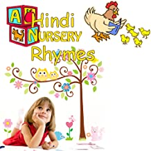 Hindi Nursery Rhymes