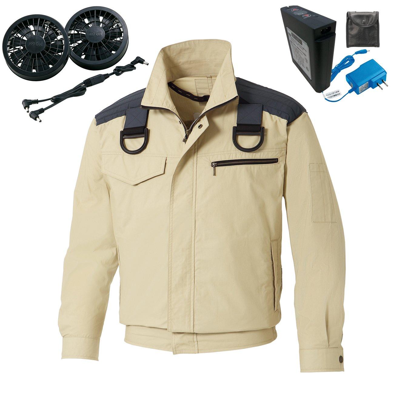 フルハーネス用 空調服 空調風神服 肩パット付長袖ブルゾン 綿100%(空調服社バッテリー+ファン)099‐KU93503F B071RBZFJD 1-サンドベージュ 5L