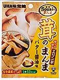 ユーハ Sozaiのまんま 茸のまんまエリンギバター醤油 15g×6袋