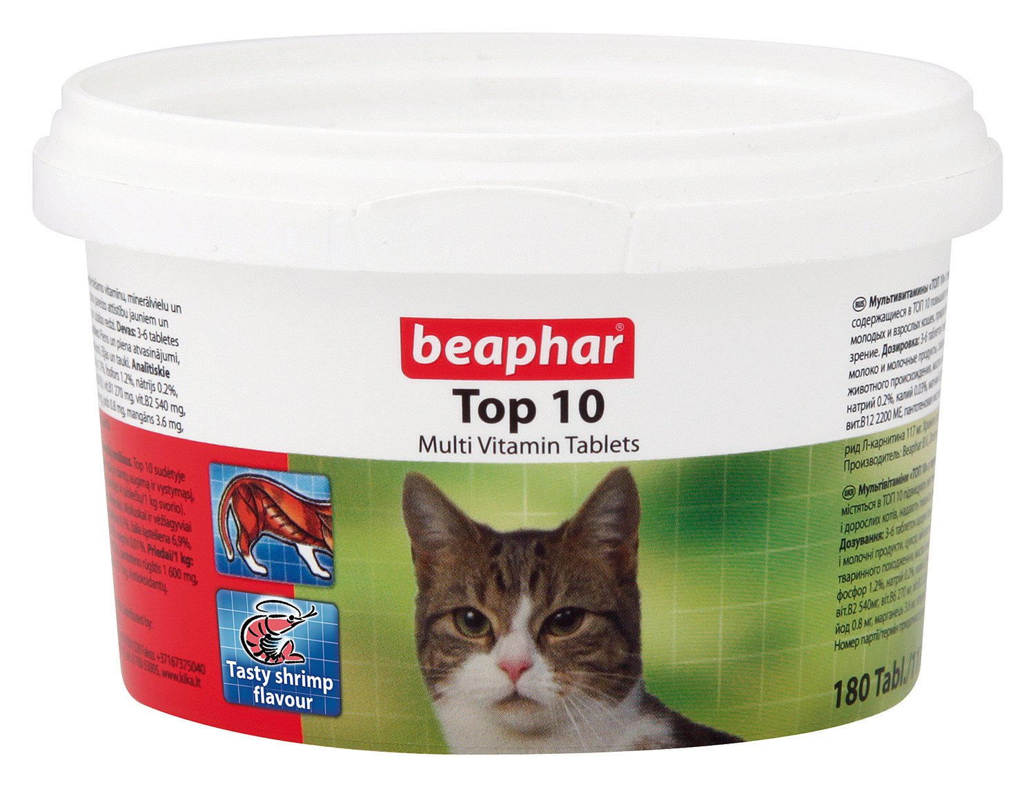 BEAPHAR TOP 10 CAT MULTI VITAMIN TABLETS 180 TABLETS / 117g