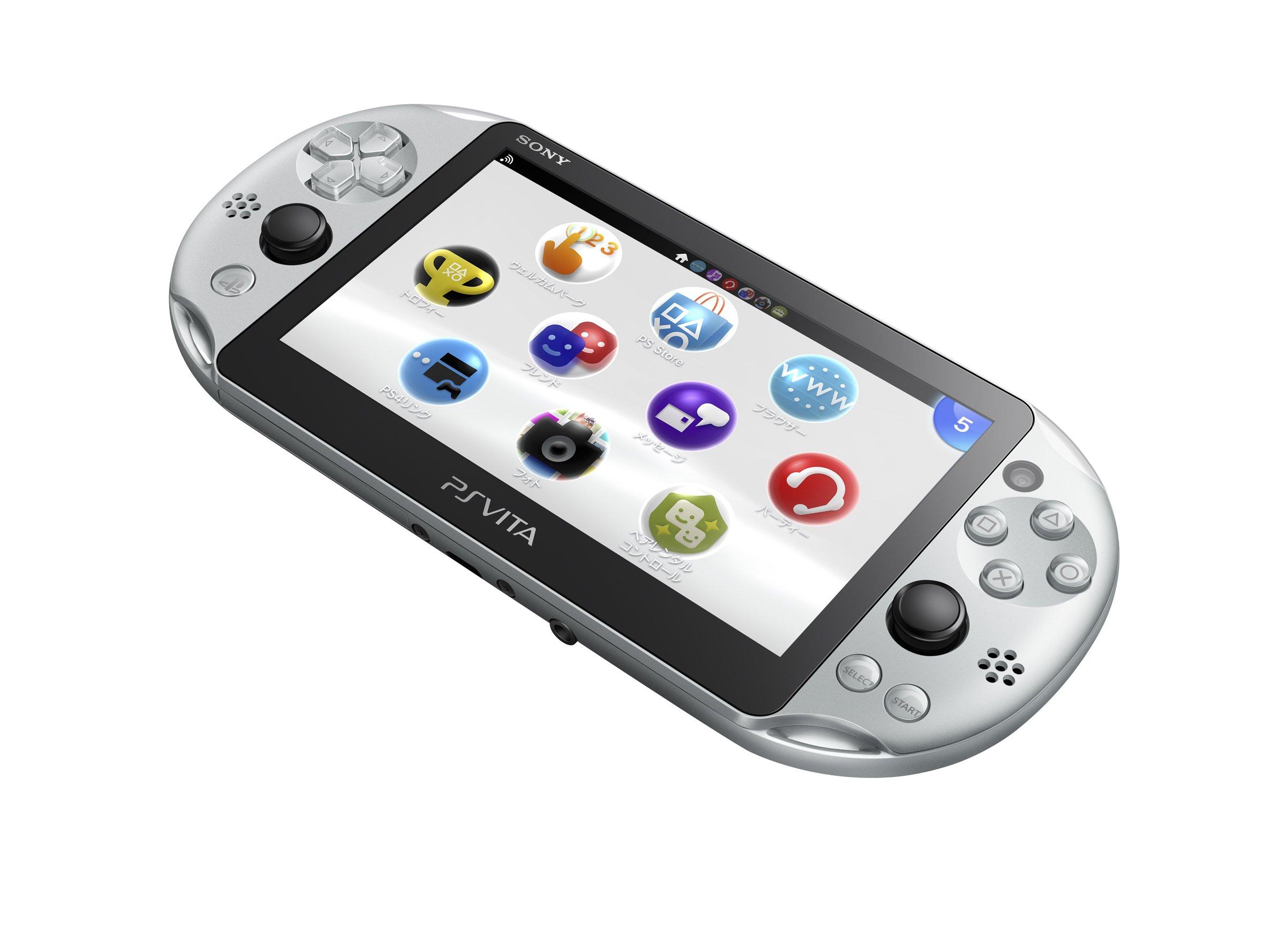 PlayStation Vita Wi-Fi Silver PCH-2000 ZA25 by PlayStation Vita (Image #6)