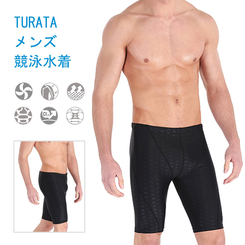 TURATA メンズ 水着 スイムフィット フィットネス 競泳水着 スパッツ スイミング 撥水加工 速乾性 鮫肌リブレット Lサイズ