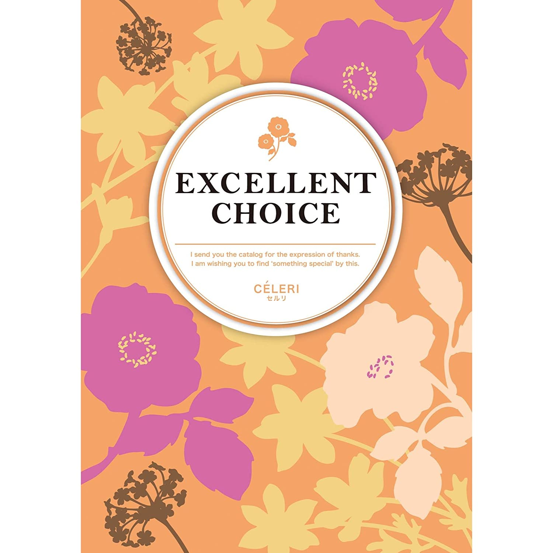 シャディ カタログギフト EXCELLENT CHOICE (エクセレントチョイス) セルリ 包装紙:無地グリーン B078864NJL 04 3,500円コース 04 3,500円コース
