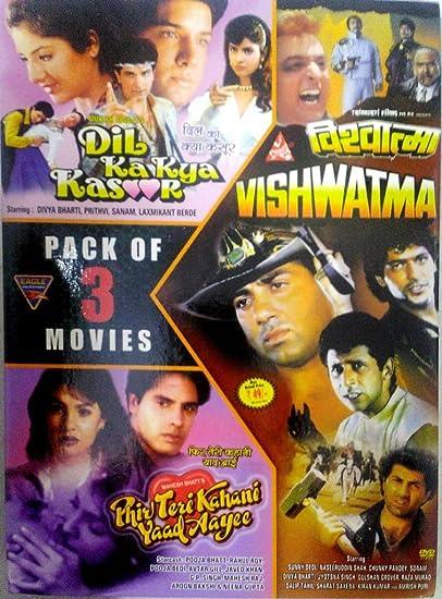 hindi movie full dil ka kya kasoor