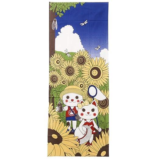 Yagisei Tenugui Tapestry Summer Vacation