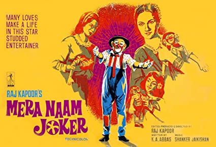 image unavailable image not available for colour mera naam joker classic wall poster