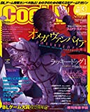 Cool-B(クールビー) 2019年 03 月号 [雑誌]