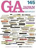 GA JAPAN 145