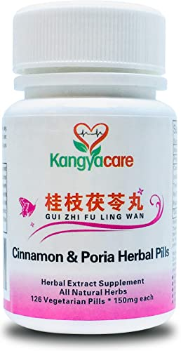 Kangyacare GUI Zhi Fu Ling Wan – Cinnamon Poria Pills – Natural Cycle Relief – Help Menstrual Cramps, Pelvic Cramping, Bloating, Period Pain – Promote Women s Health – 100 Natural 1 Bottle