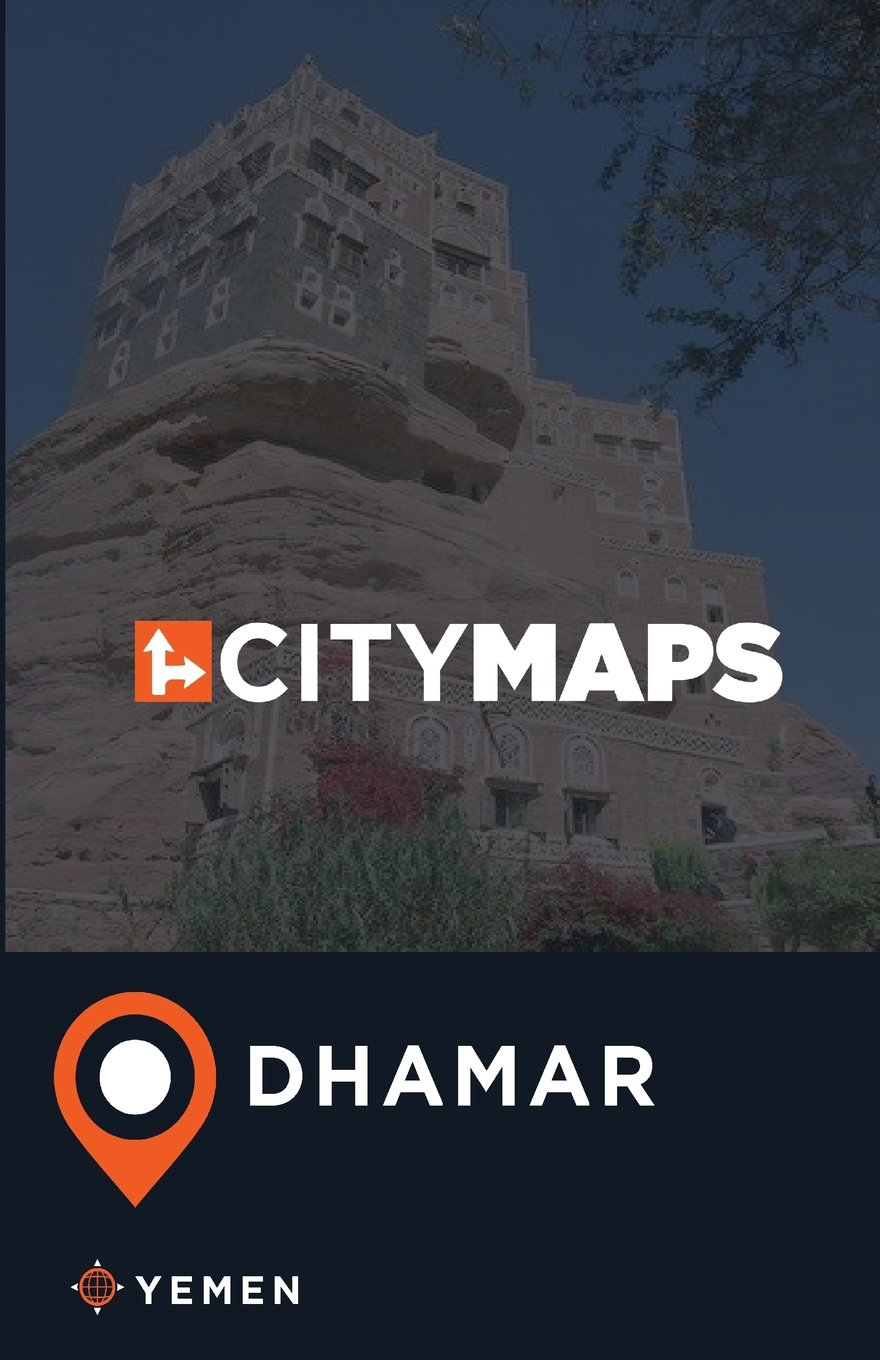 City Maps Dhamar Yemen