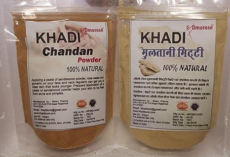 Khadi Omorose Chandan Powder And Multani Mitti 100g Pack Of 2
