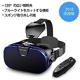 Mansso 3D VRゴーグル2018年改良版 3Dメガネ 4.0-6.3インチの iphone android Samsungなどの スマホ 対応 「Bluetoothコントローラ、日本語説明書付属」 (ブラック)