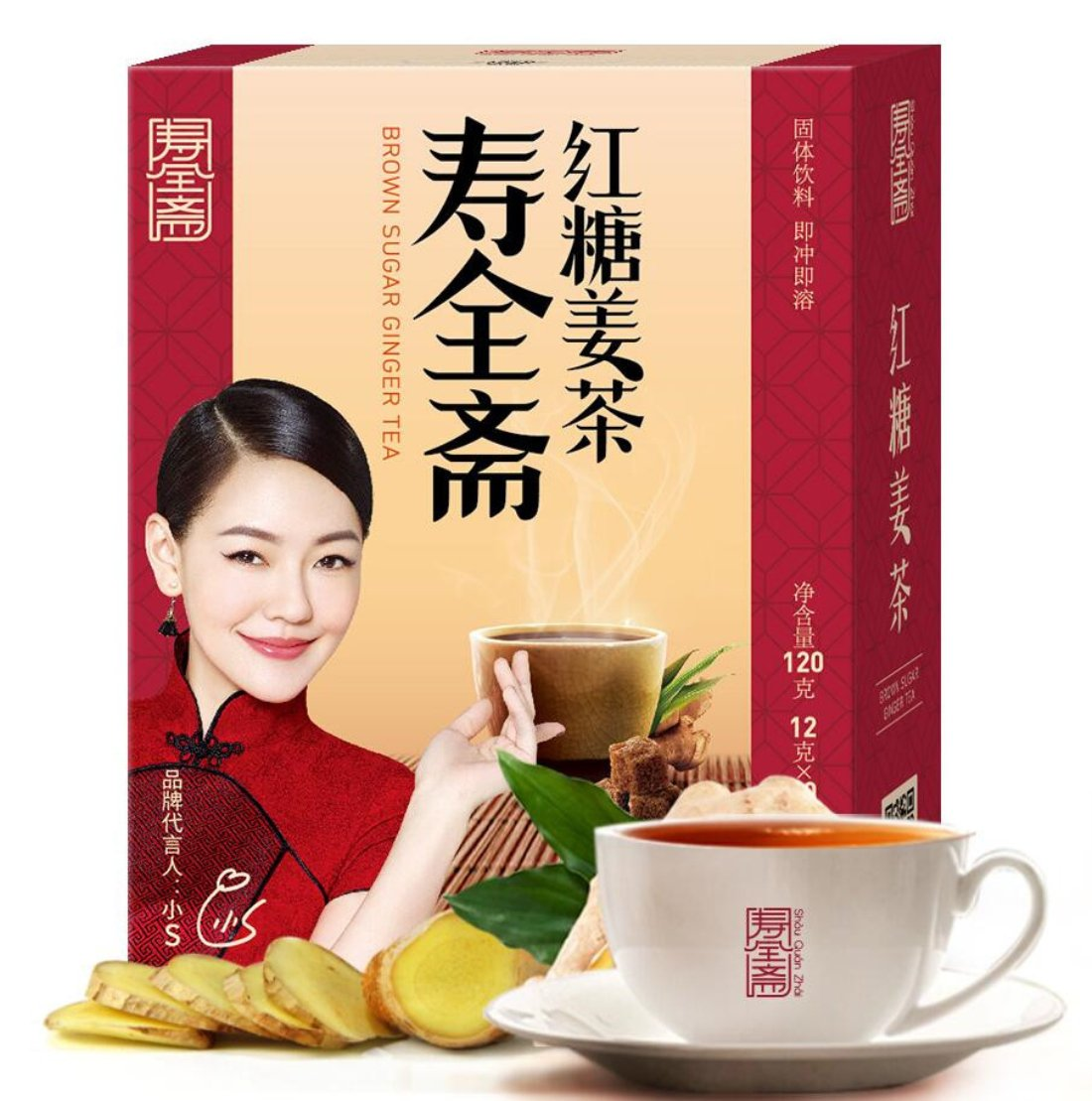 Helen Ou@ Chinese Traditional Brown Sugar Ginger Tea Solid Beverage Convenient and Efficient 120g/4.2oz by ho tea