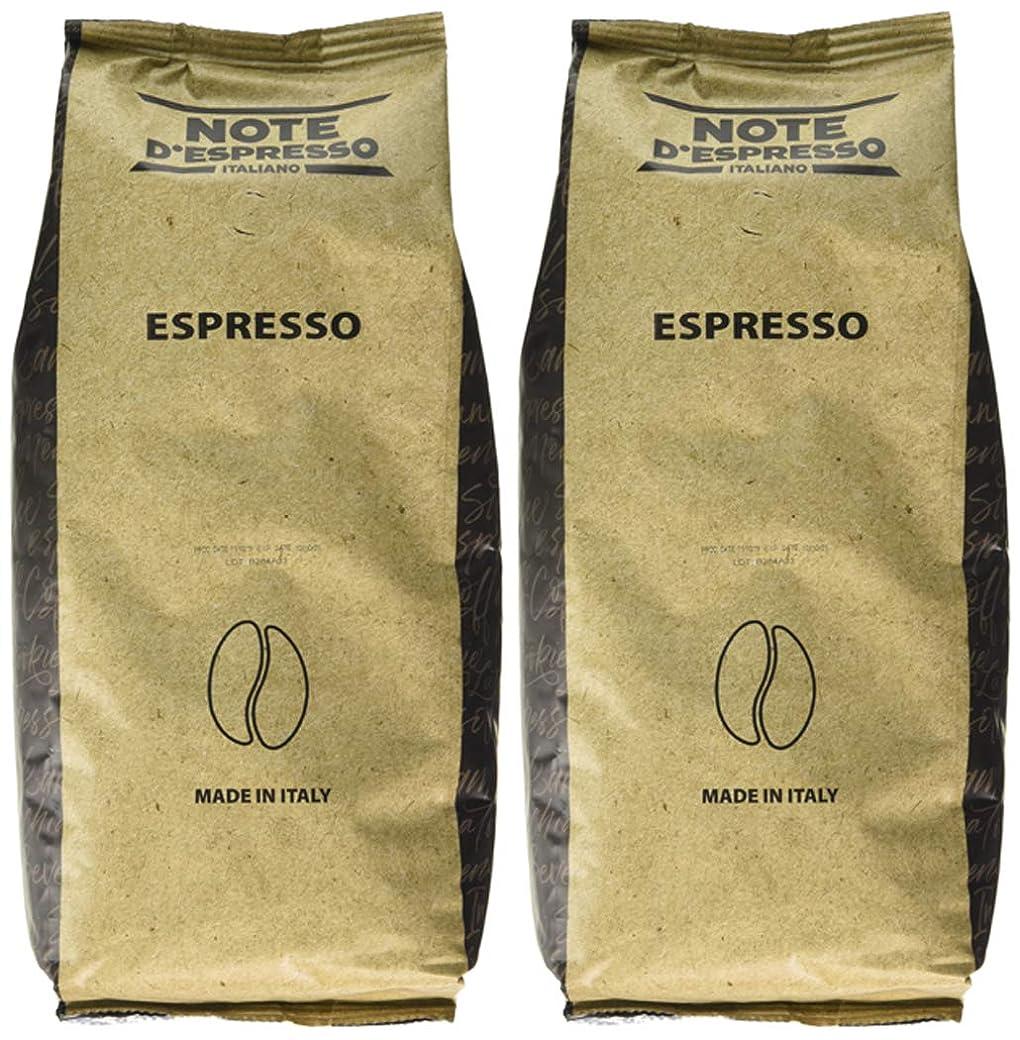 Note D'Espresso - Café expreso en grano