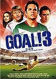 GOAL!3 [DVD]