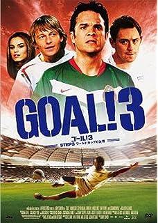 goal 3 full movie hd 720p watch online