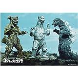 300P jigsaw Godzilla, Mechagodzilla, King Shisa! (Godzilla vs. Mechagodzilla) (japan import)